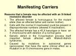 manifesting carriers