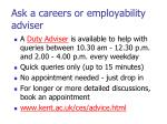 ask a careers or employability adviser