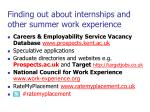 finding out about internships and other summer work experience