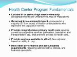 health center program fundamentals