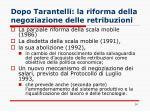 dopo tarantelli la riforma della negoziazione delle retribuzioni