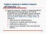 fattori esterni e fattori interni all impresa 1