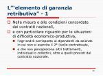 l elemento di garanzia retributiva 1