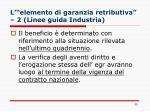 l elemento di garanzia retributiva 2 linee guida industria