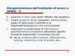 riorganizzazione dell ambiente di lavoro e hpwo 2