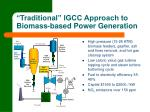 traditional igcc approach to biomass based power generation