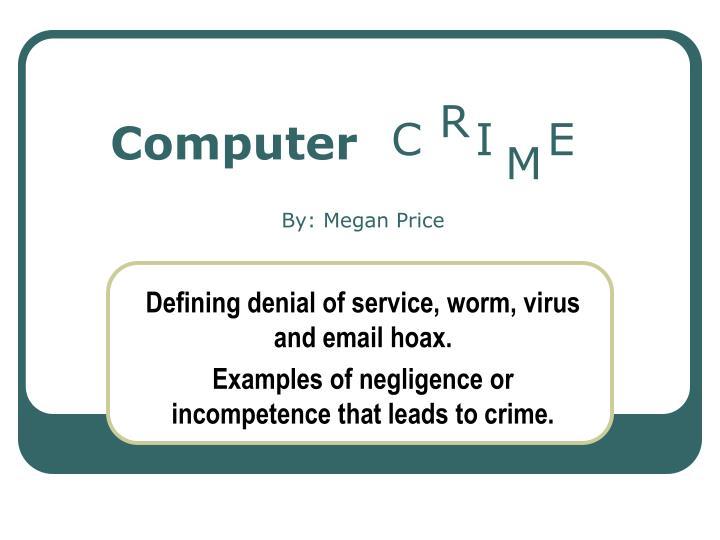 computer n.