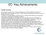 ec key achievements