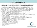 ec partnerships