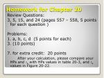 homework for chapter 20