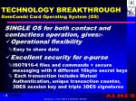 technology breakthrough gemcombi card operating system os