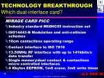 technology breakthrough which dual interface card1