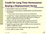 credit for long time homeowner buying a replacement home