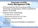 overview of atis policy management pm