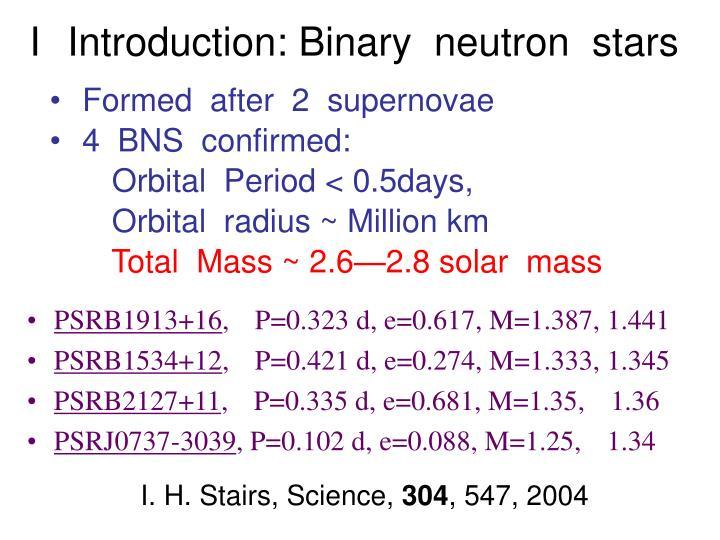 I introduction binary neutron stars