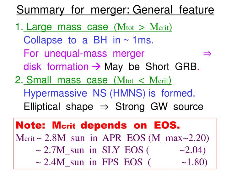 Summary  for  merger: General  feature