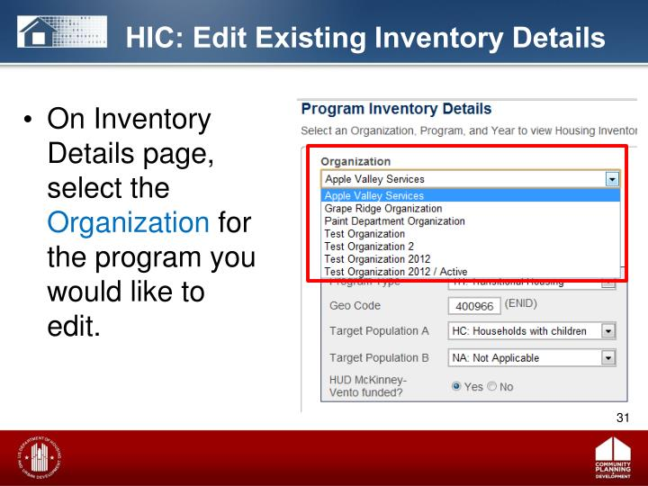 HIC: Edit Existing Inventory Details