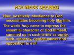holiness d efined1