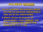 holiness d efined3