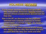 holiness d efined6