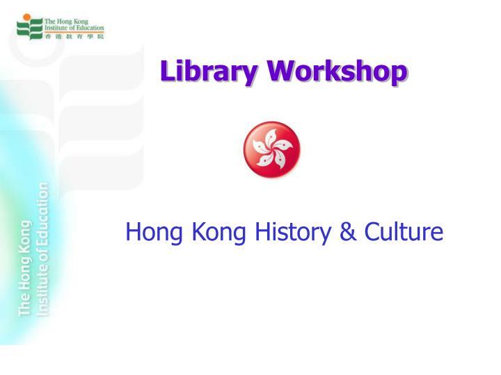 hong kong history culture n.
