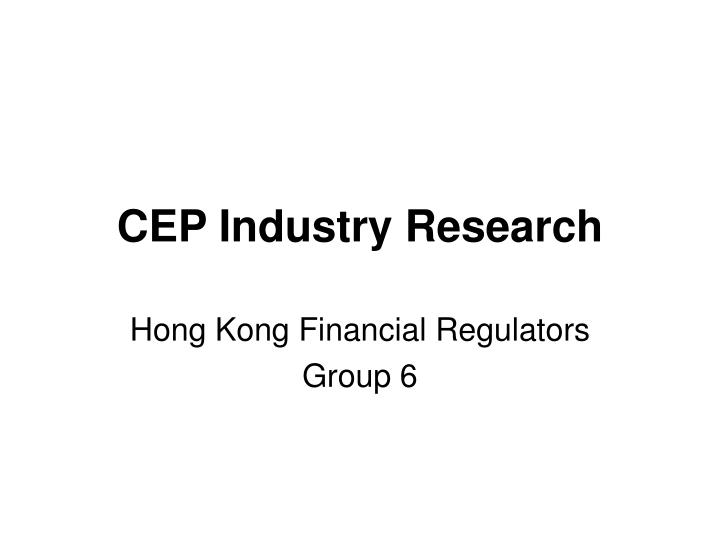 cep industry research n.