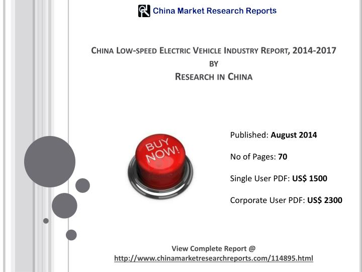 china low speed electric vehicle industry report 2014 2017 by research in china n.