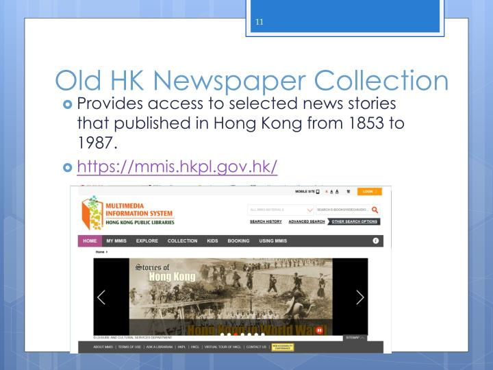 Old HK Newspaper Collection