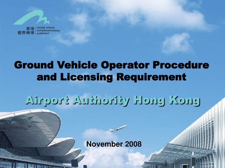 Ppt Airport Authority Hong Kong Powerpoint Presentation Id3544392