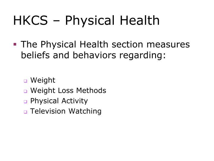 HKCS – Physical Health