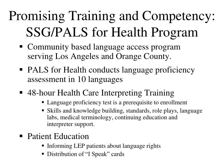 Promising Training and Competency: