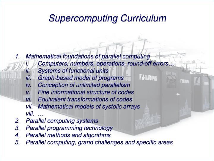 Supercomputing Curriculum