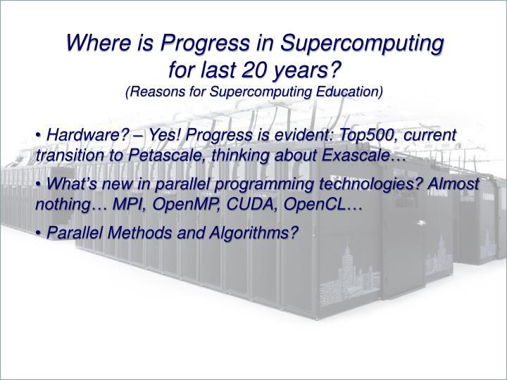 Where is Progress in Supercomputing