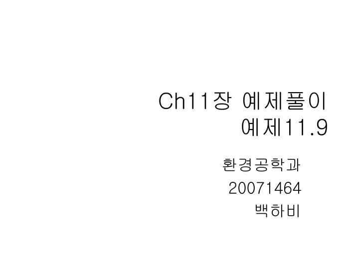 ch11 11 9 n.