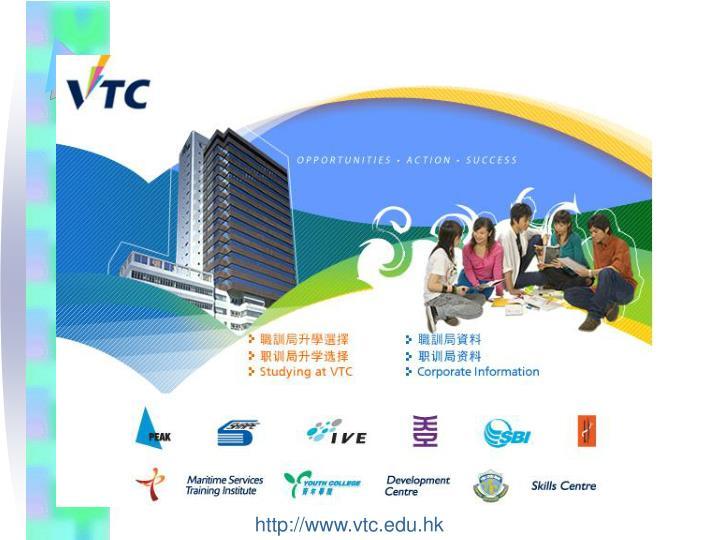 http://www.vtc.edu.hk