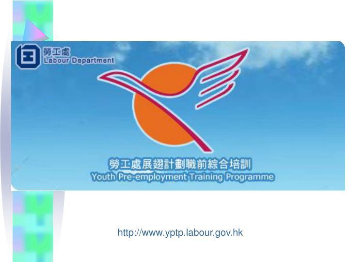 http://www.yptp.labour.gov.hk