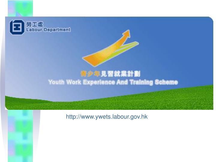 http://www.ywets.labour.gov.hk
