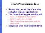 cray s programming tools