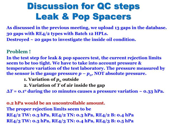 Discussion for QC steps