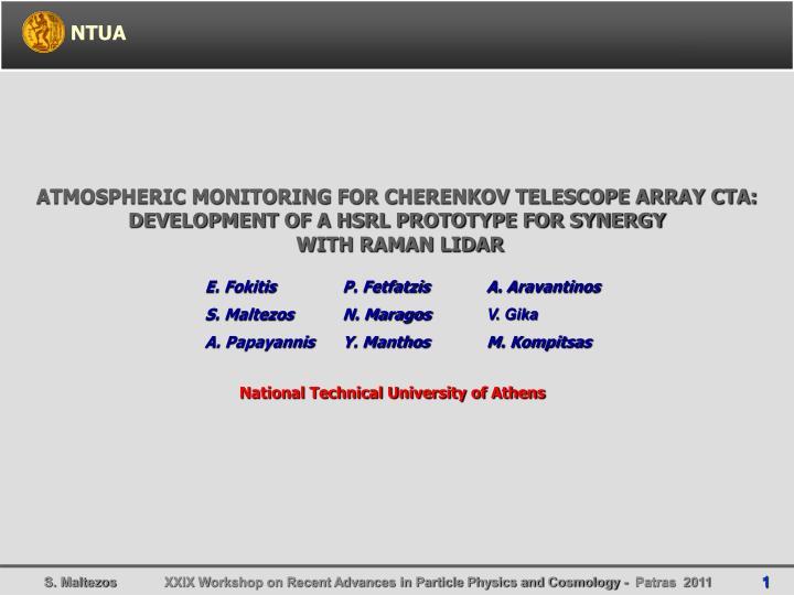 ATMOSPHERIC MONITORING FOR CHERENKOV TELESCOPE ARRAY CTA: DEVELOPMENT OF A HSRL PROTOTYPE FOR SYNERG...