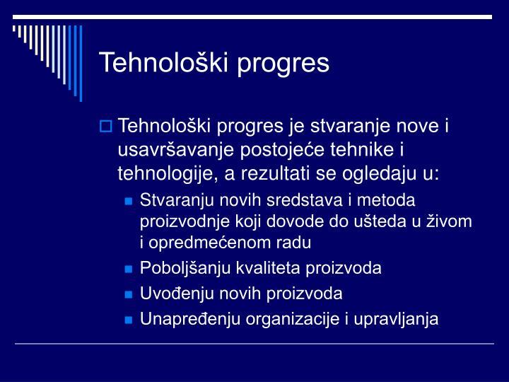 Tehnolo ki progres