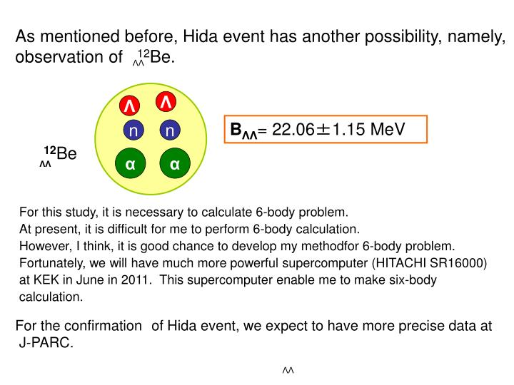 As mentioned before, Hida event has another possibility, namely, observation of