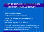servicios de urgencias recomendaciones1