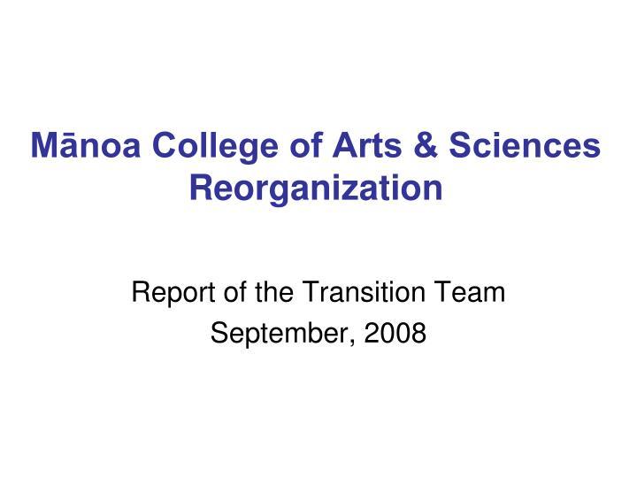 m noa college of arts sciences reorganization n.