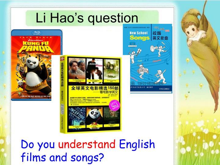 Li Hao's question