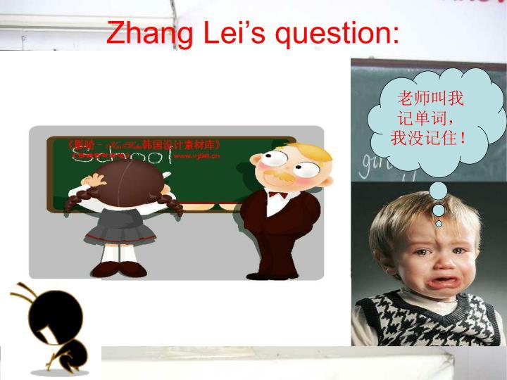 Zhang Lei's question: