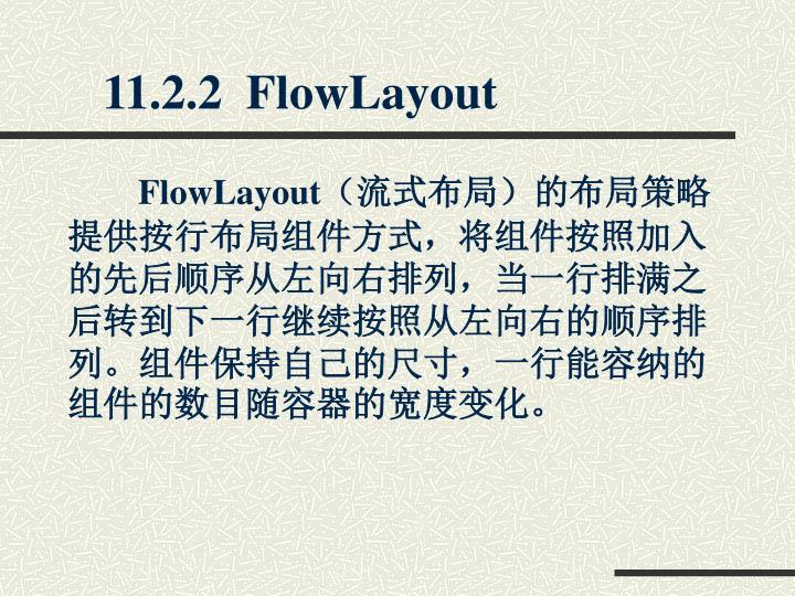11.2.2  FlowLayout