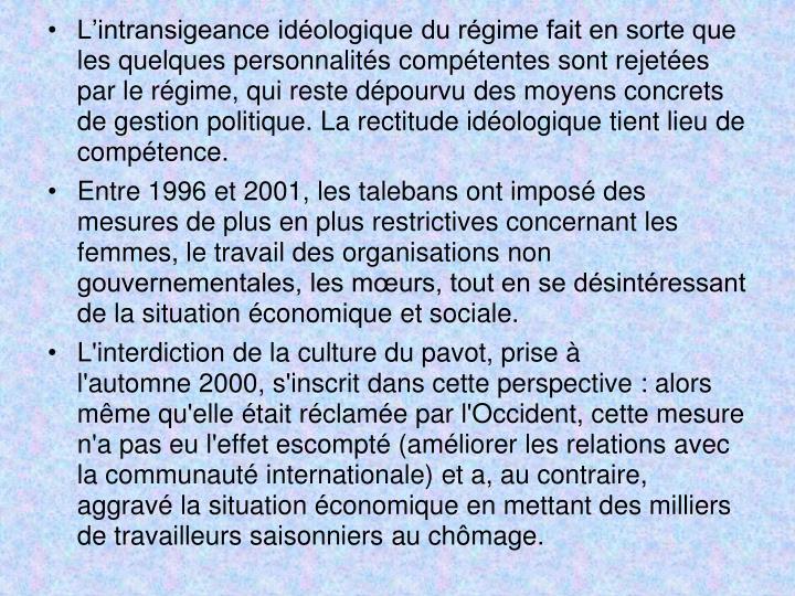 L'intransigeance idéologique du régime fait en sorte que les quelques personnalités compétentes sont rejetées par le régime, qui reste dépourvu des moyens concrets de gestion politique. La rectitude idéologique tient lieu de compétence.