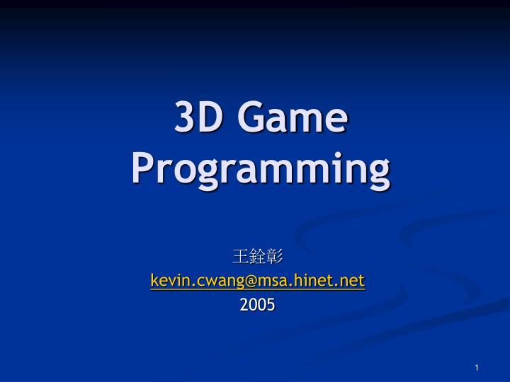 3 d game programming n.