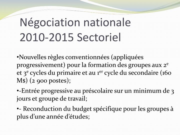 Négociation nationale